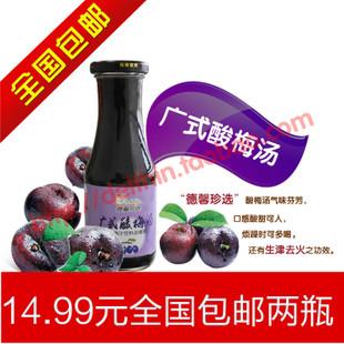 上海德馨饮料有限公司